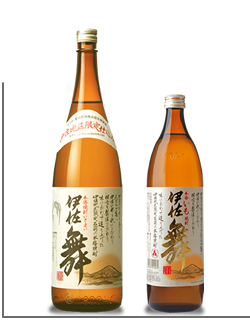 Isamai 1800ml 900ml