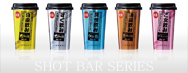 Shot Bar Series—single servings, simple and convenient
