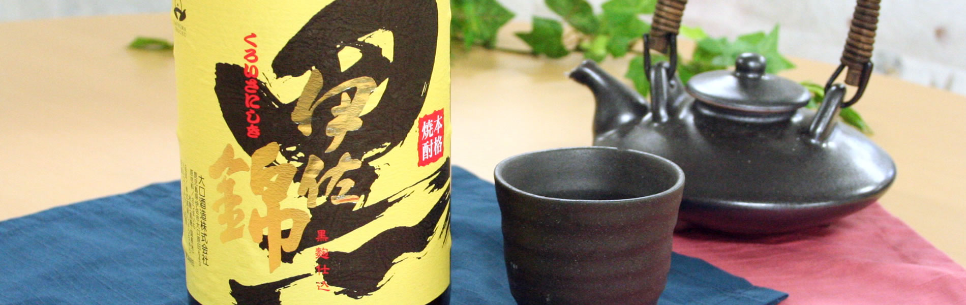 Traditional brewing methods and black koji